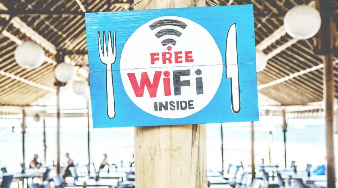 フリーWi-Fi付きのレストラン